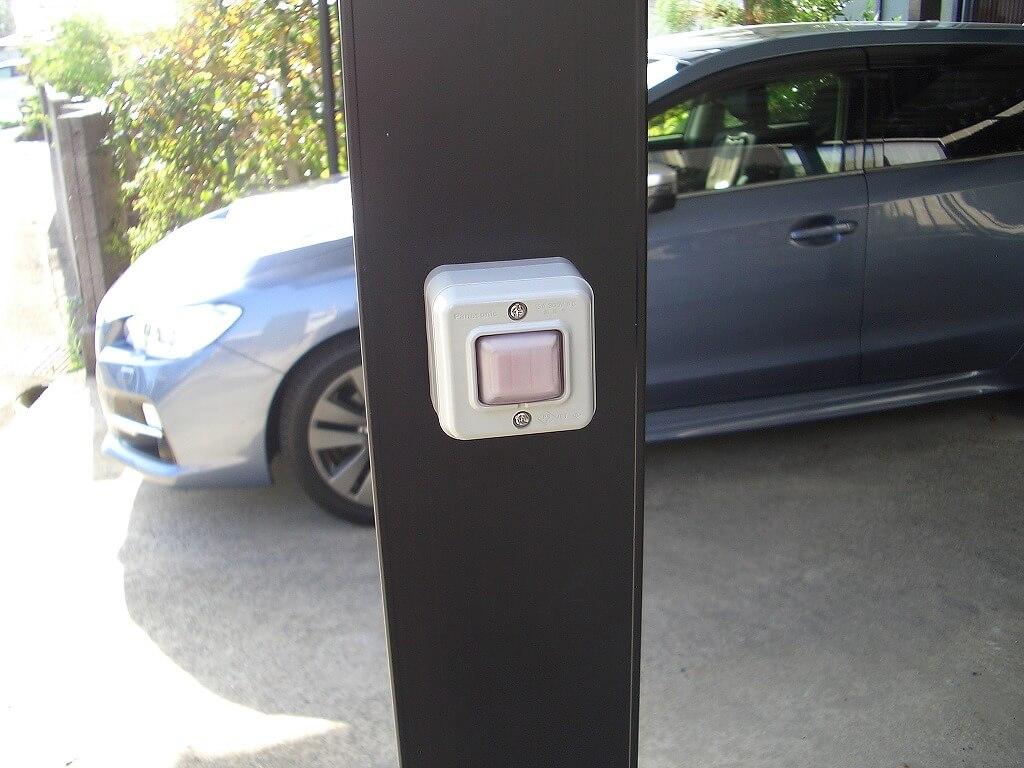 カーポート照明の配線工事(防水スイッチ)