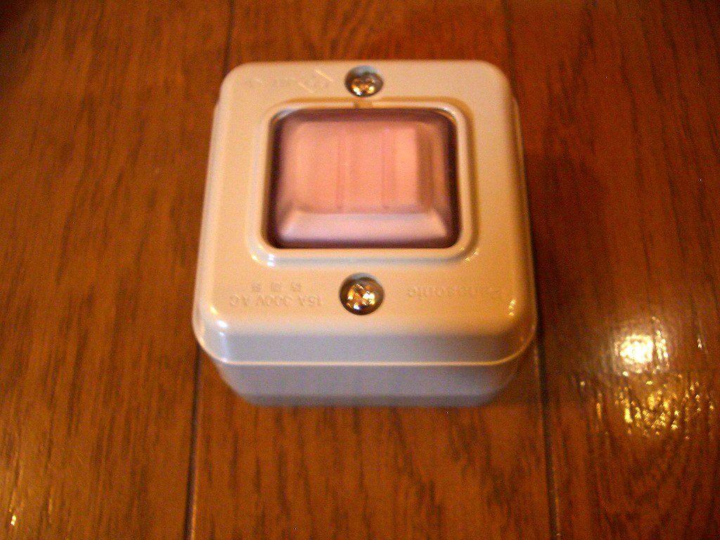 カーポート照明に必要な材料(防雨スイッチ)