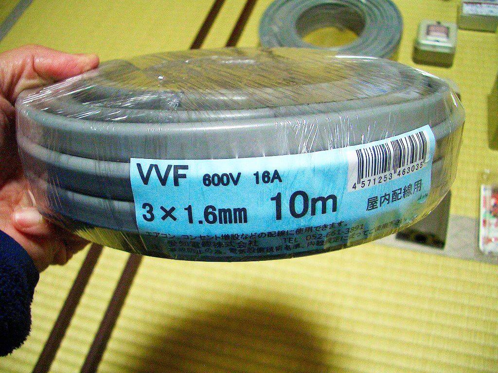 カーポート照明に必要な材料(VVF-3Cケーブル)