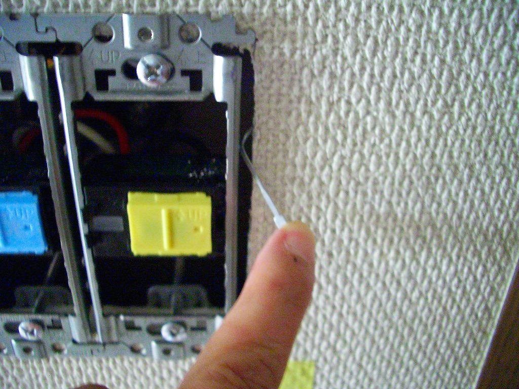 照明スイッチ取り替え工事(壁の押え金具の処理)