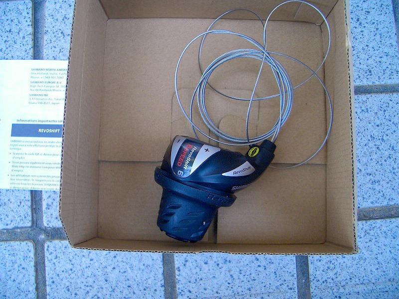 シマノ TOURNEY - レボシフトSL-RS36-6Rの梱包