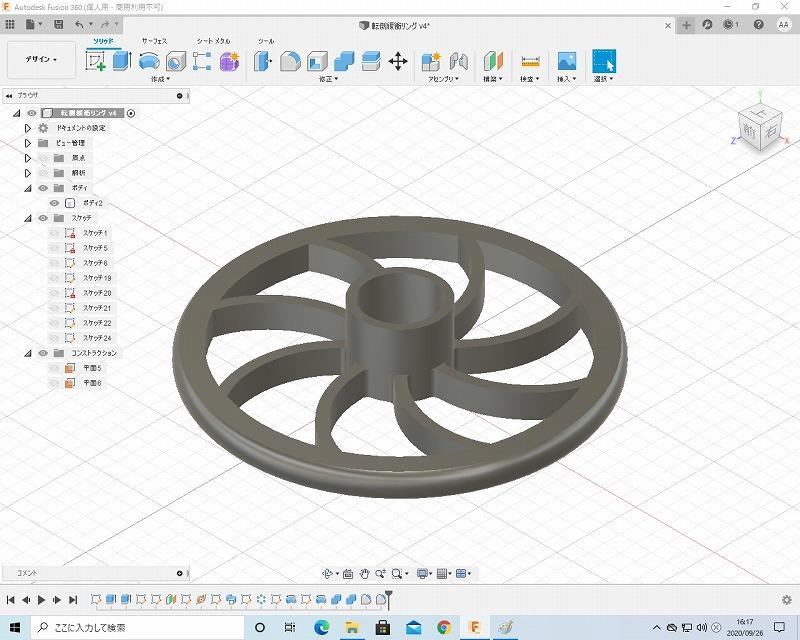 Fusion360でアイデアを形に。 ベビーカーの車輪に似た形。